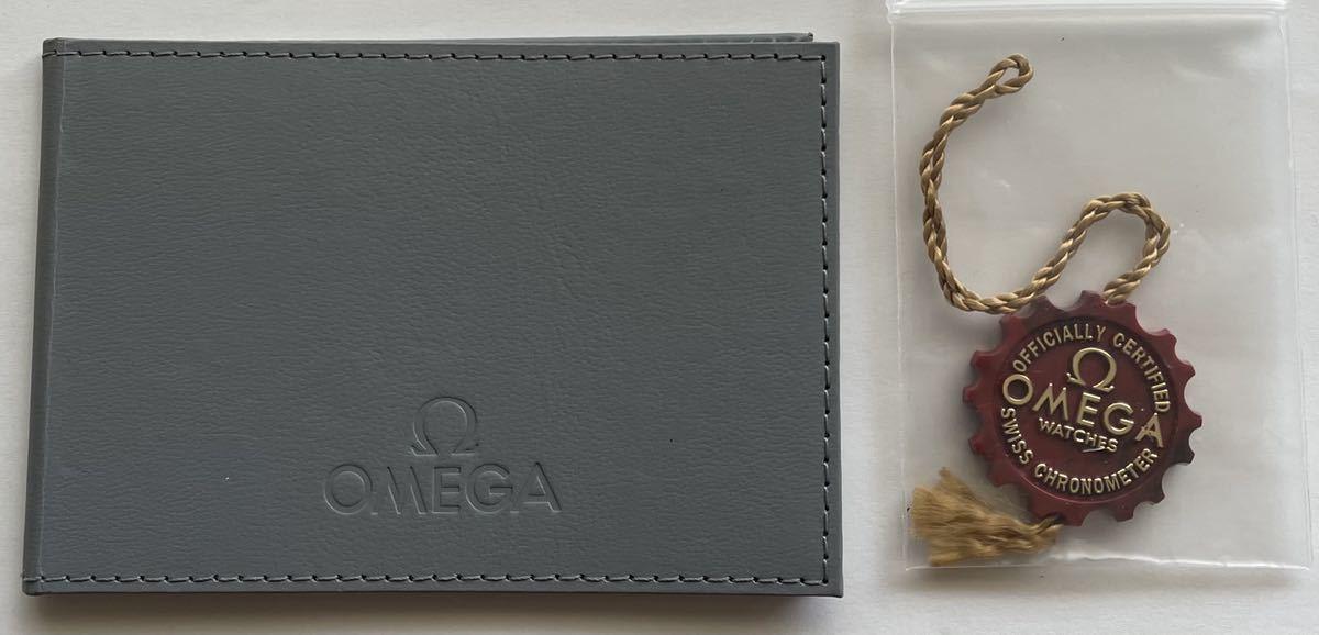 OMEGA オメガ 純正 カードケース タグ 等 付属品2点_画像1