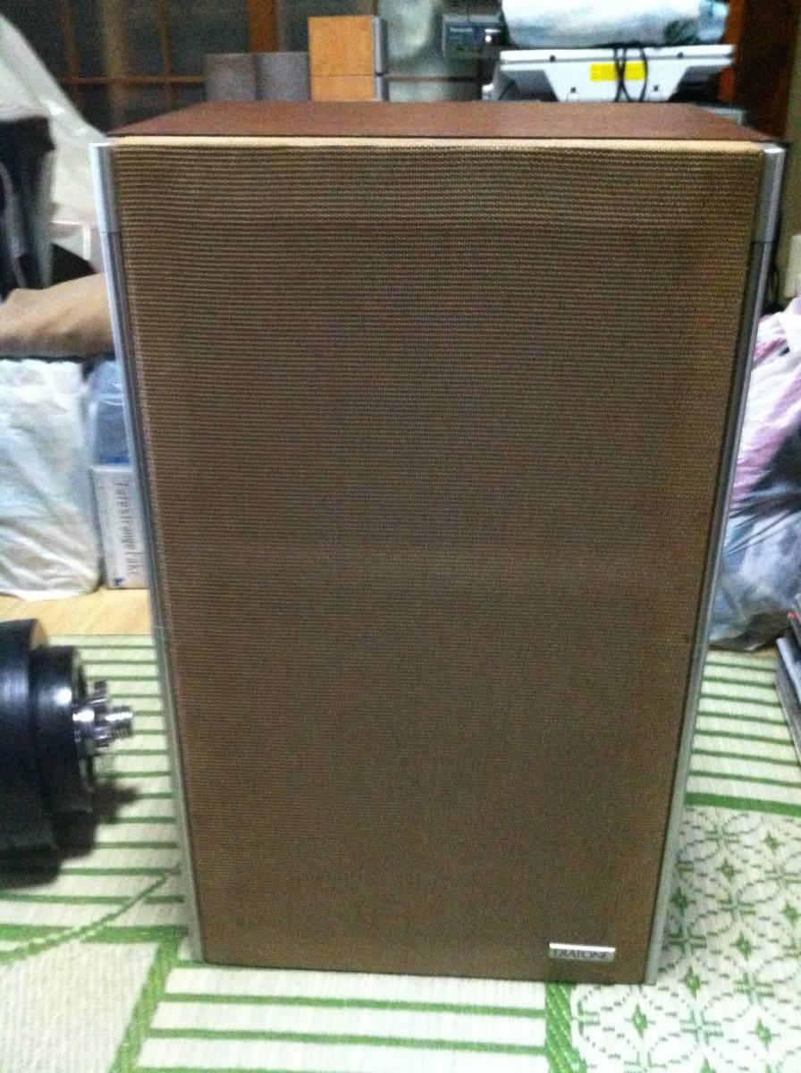DIATONE ダイヤトーン スピーカー 片方1個のみ DS-251 ジャンク品_画像1