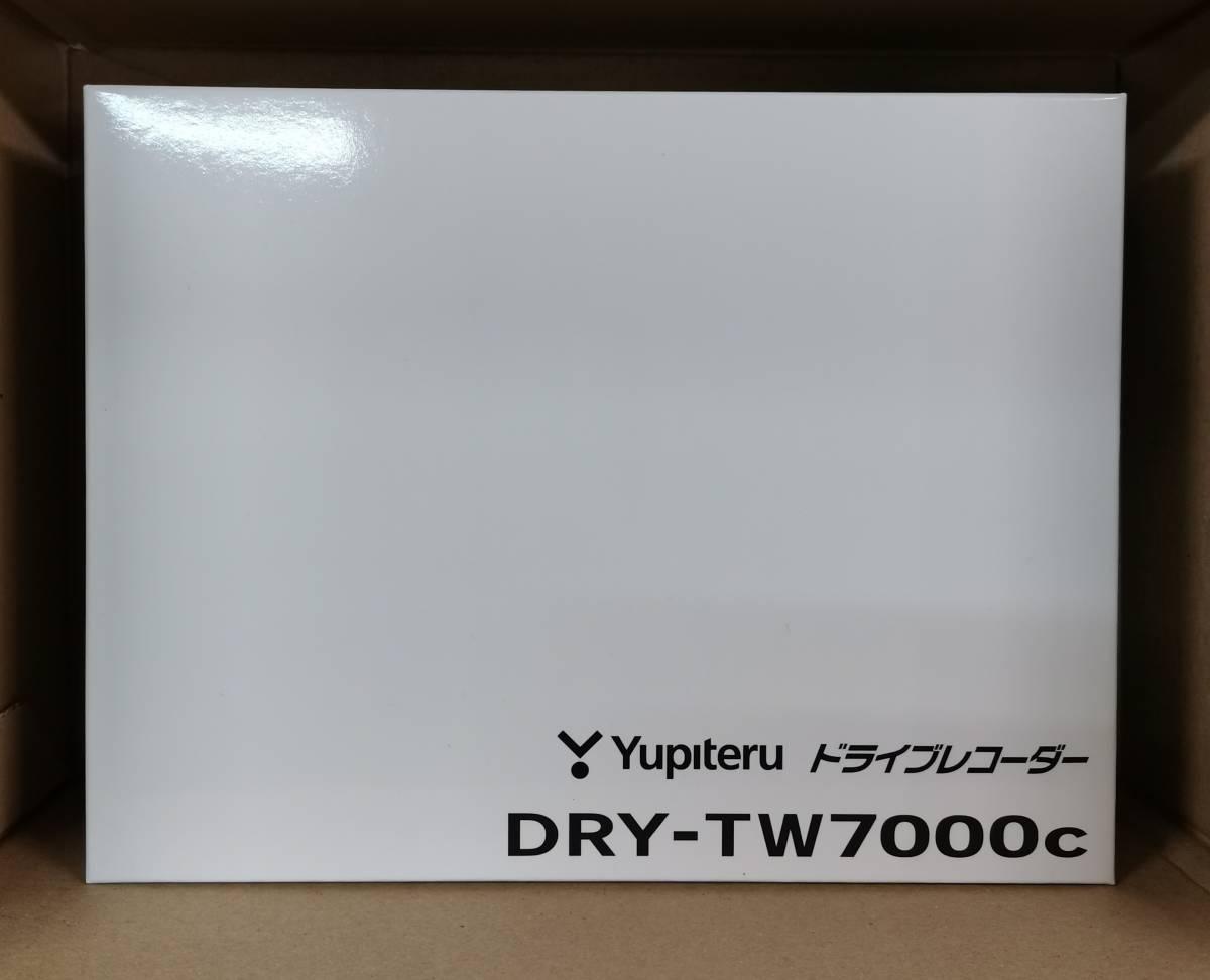 新品未開封★ユピテル DRY-TW7000c ドライブレコーダー 前後2カメラ GPS搭載 シガープラグタイプ WEB限定パッケージ 取説DL版 Yupiteru_画像1