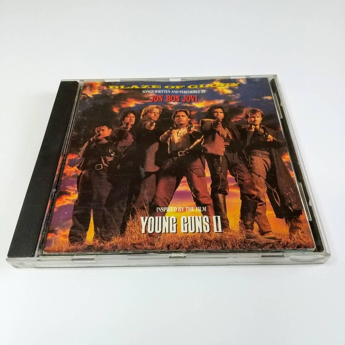 【JON BON JOVI】BLAZE OF GLORY/YOUNG GUNS Ⅱ /ボン・ジョヴィ /サウンドトラック☆中古