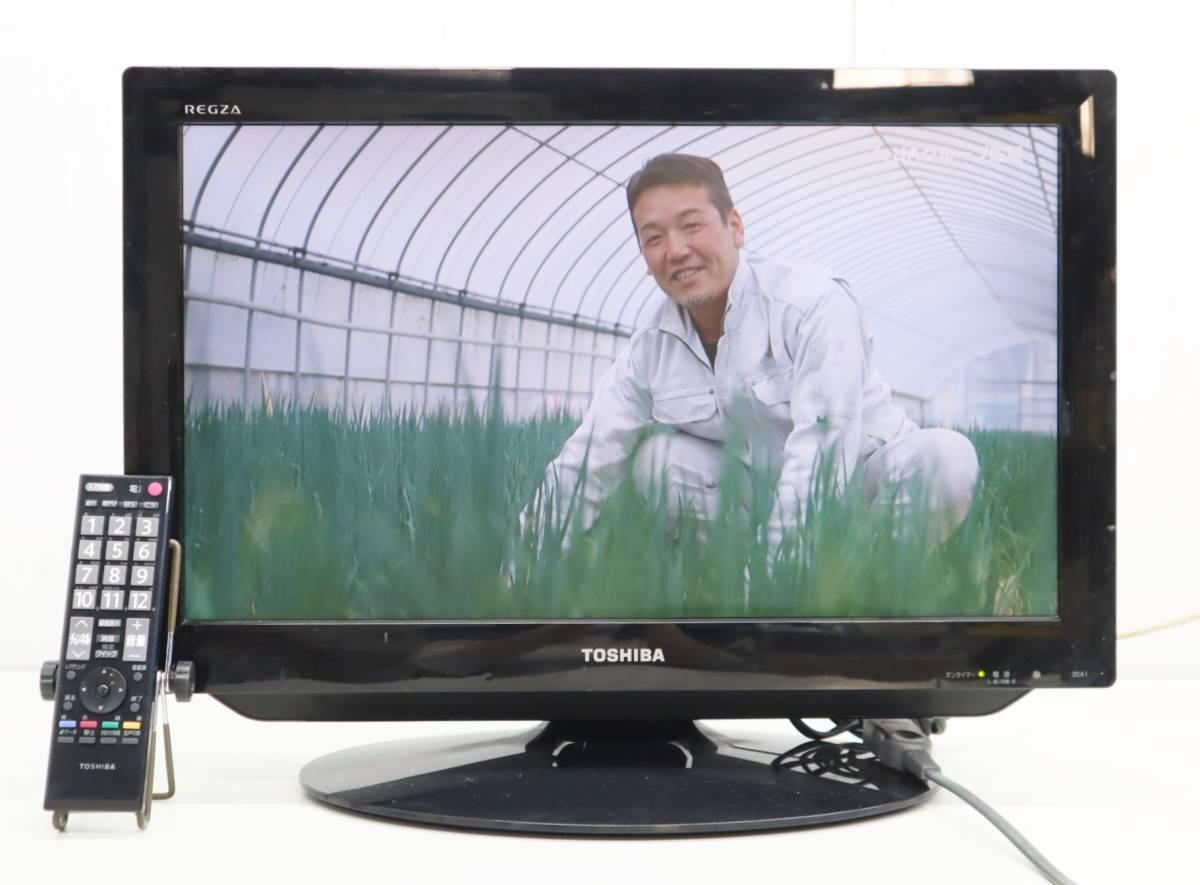 ▽22インチ|22V型 ハイビジョン液晶テレビ|TOSHIBA REGZA 東芝レグザ 22A1|寝室・子供部屋などに! ■H7633_画像1
