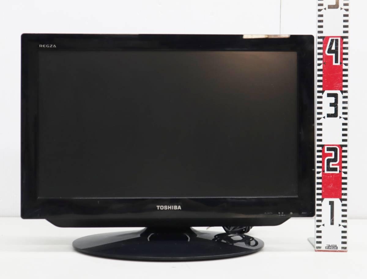 ▽22インチ|22V型 ハイビジョン液晶テレビ|TOSHIBA REGZA 東芝レグザ 22A1|寝室・子供部屋などに! ■H7633_画像3