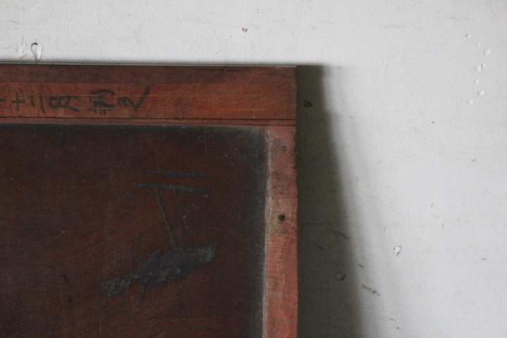 TB526美杢 重厚な天板 欅 3×107×43cm 9.65kg◇無垢/木材/古材/艶木/杢目/銘木/DIY/家具/木工/テーブル/敷板/古道具タグボート_画像6