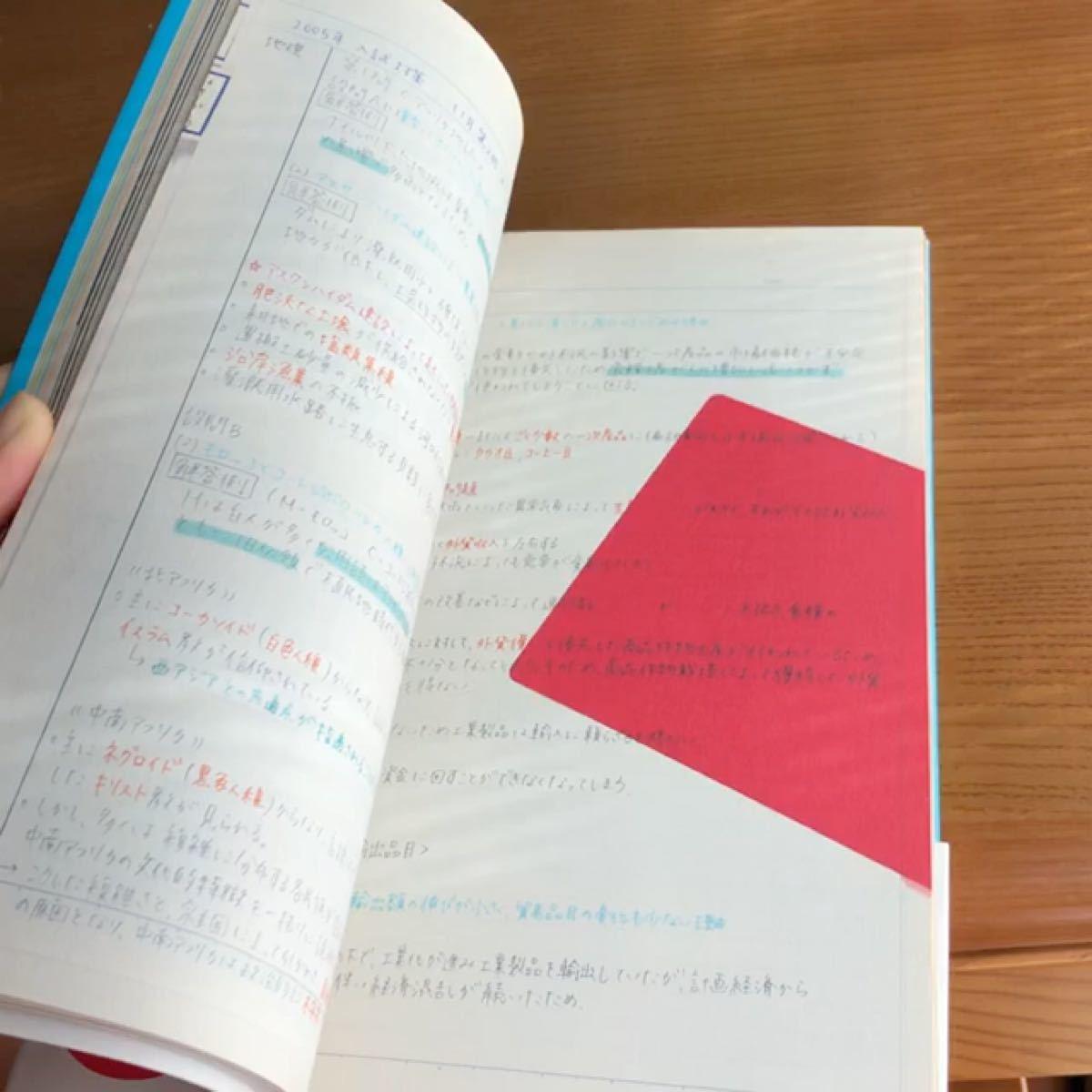 太田あや『東大合格生のノートはかならず美しい』