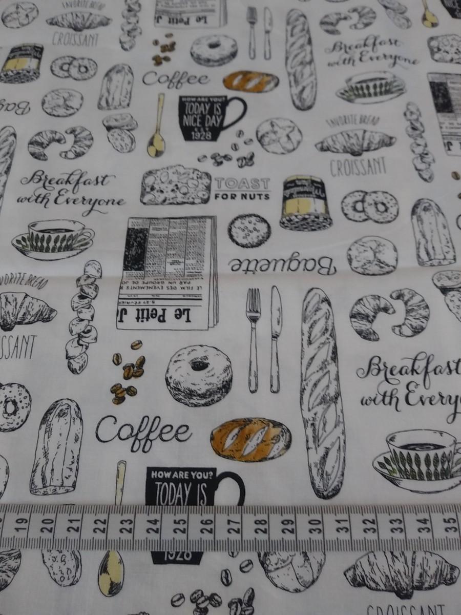 生地 コスモテキスタイル カフェ ベーカリー 巾110cm×80cm