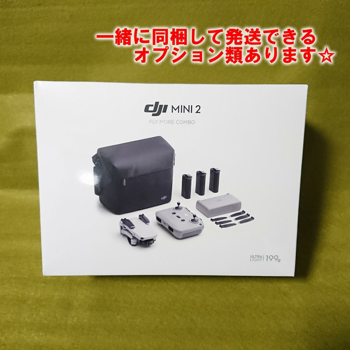 新品未開封 DJI Mini 2 Fly More Combo