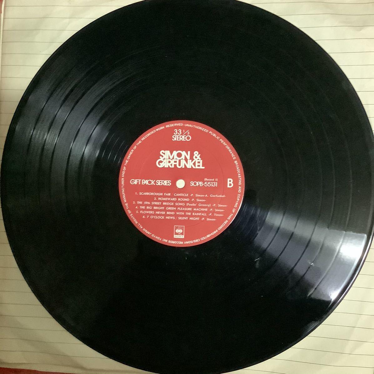 LPレコード Simon & Garfunkle 中古 2枚組