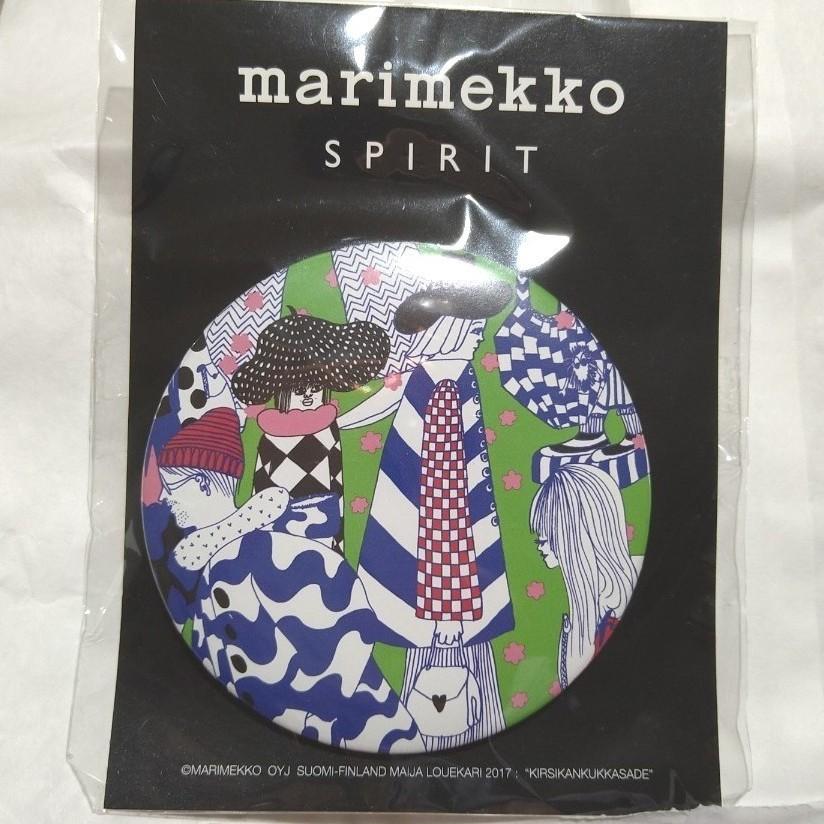 マリメッコ marimekko スピリッツ展 限定 缶バッジ 新品 未開封 送料込み