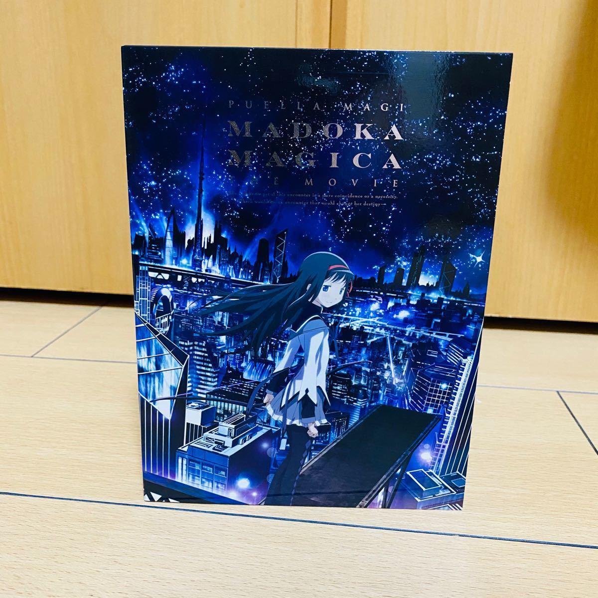 「劇場版 魔法少女まどか☆マギカ[前編]始まりの物語/[後編]永遠の物語〈完全生産限定版・2枚組〉」