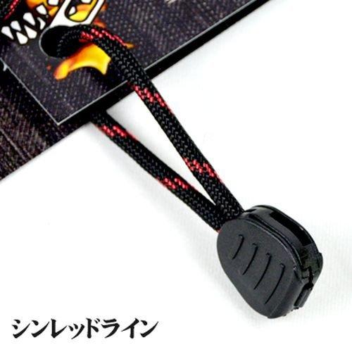 Bush Craft(ブッシュクラフト) ファイヤーコードジッパープル(Fire Cord Zipper Pulls)シンレッド_画像2
