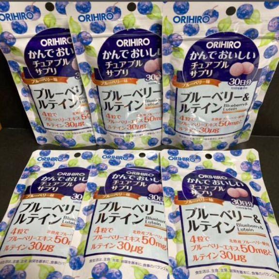ブルーベリー&ルテイン チュアブル 30日分×6袋 ブルーベリー味_画像1