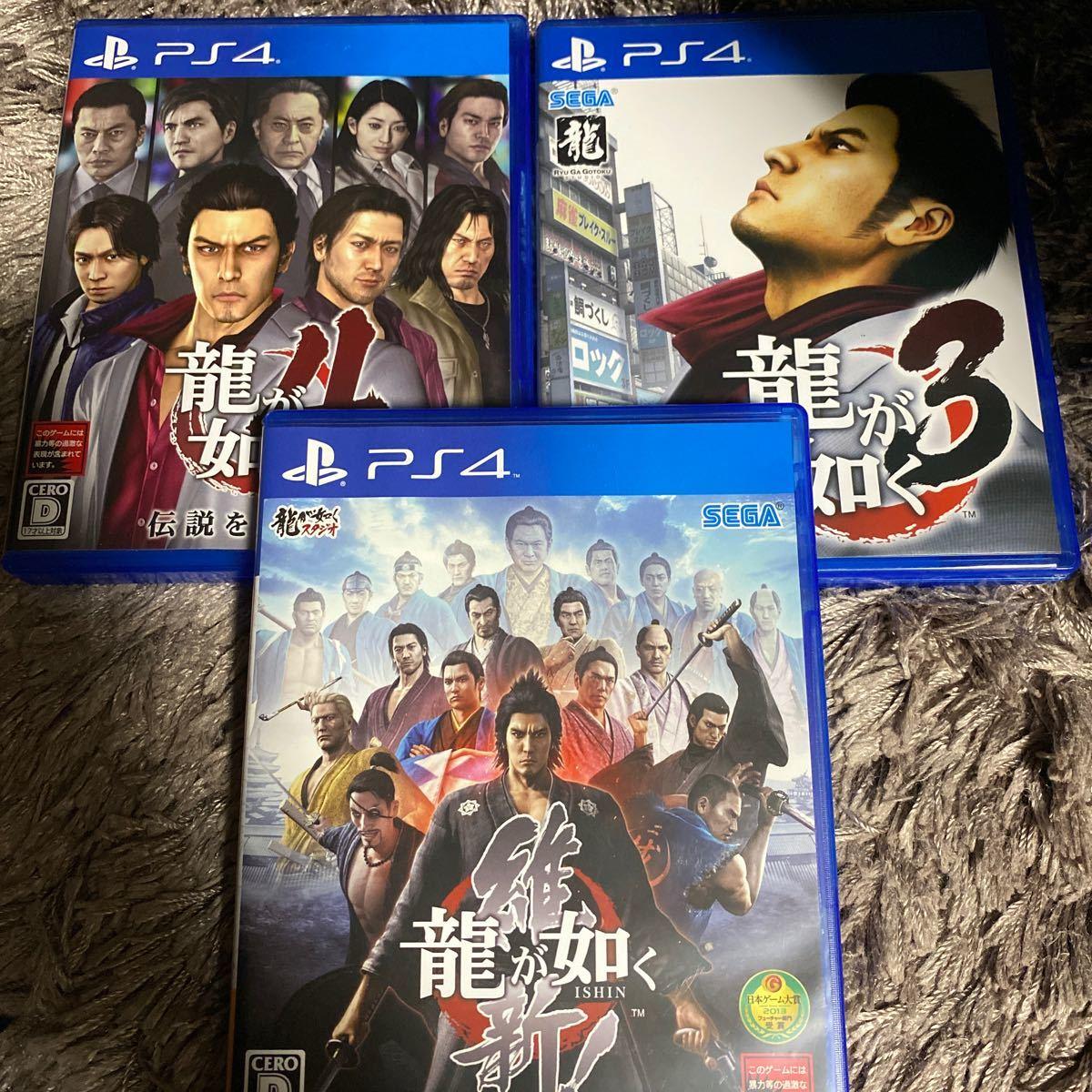 【PS4】 龍が如く4 伝説を継ぐもの        [PS4] 龍が如く3  [PS4] 龍が如く維新