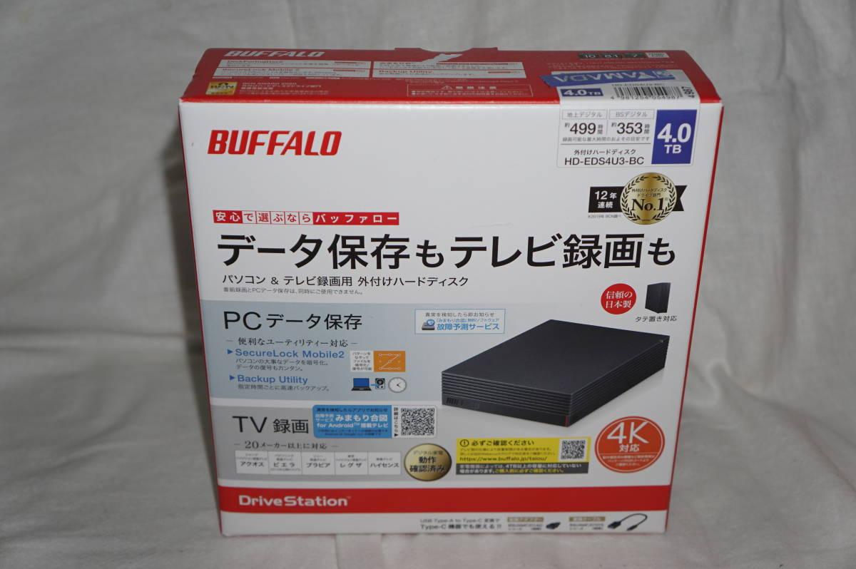 ★ 送料無料! ★ BUFFALO バッファロー 4TB 外付け ハードディスク 【 HD-EDS4U3-BC 】_画像1