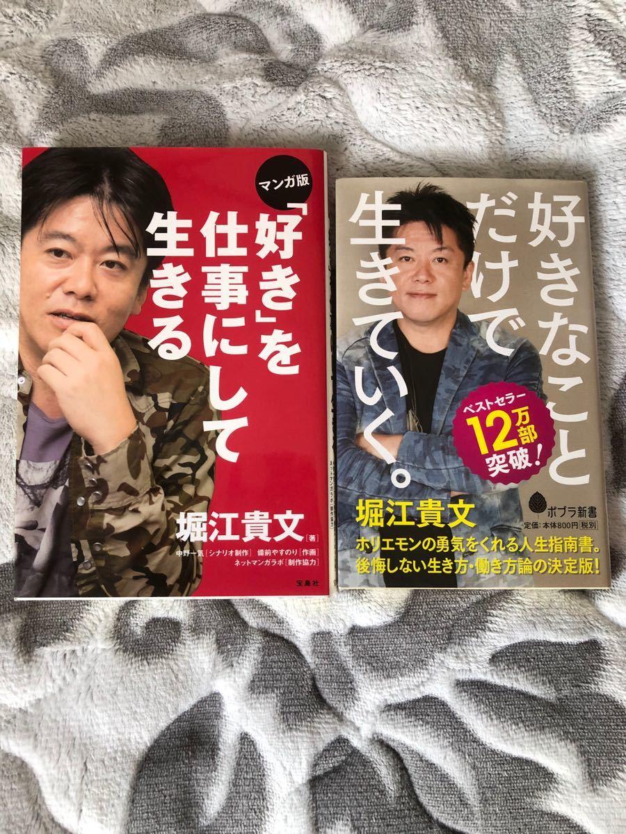 【最終値下げ/早い者勝ち】自己啓発本