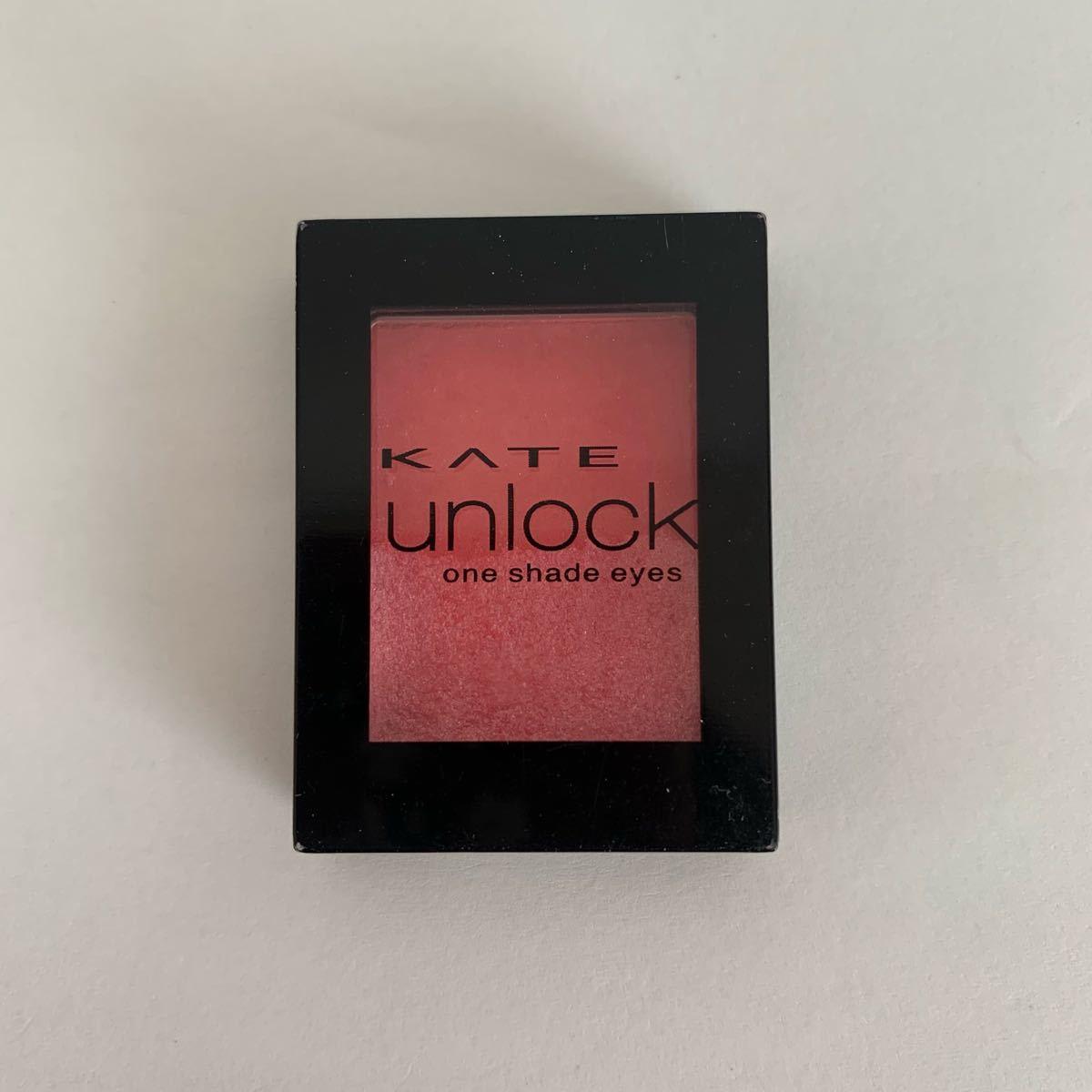 ケイトワンシェードアイズアイシャドウRD-1*レッド赤色ピンク色アイシャドー