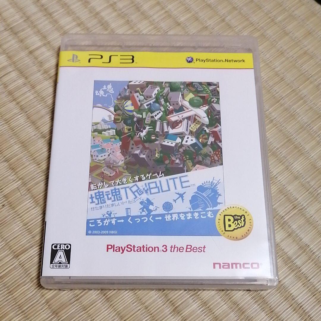 塊魂TRIBUTE(トリビュート)(PlayStation 3 the Best