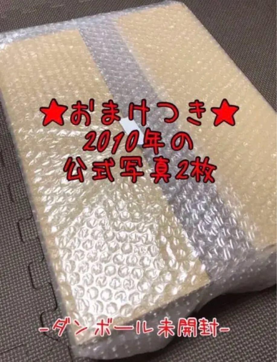 【未開封】嵐 5大ドームツアー 写真集 ファンクラブ限定