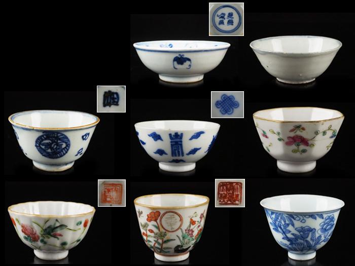 【夢工房】中国古玩 新渡 異種 盃 ( 煎茶碗 )八種 大サイズ径8.7㎝  MA-476