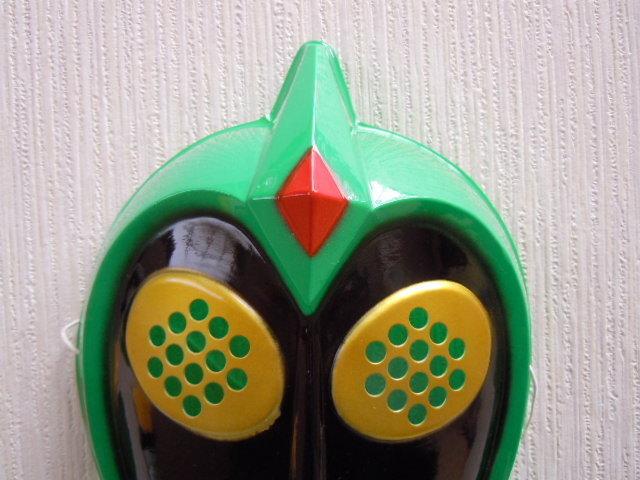 お面 ウルトラ超伝説 アンドロメロス アンドロ警備隊 ウルトラマンシリーズ 1983年 長期保管品 昭和 レトロ おもちゃ おめん_画像2