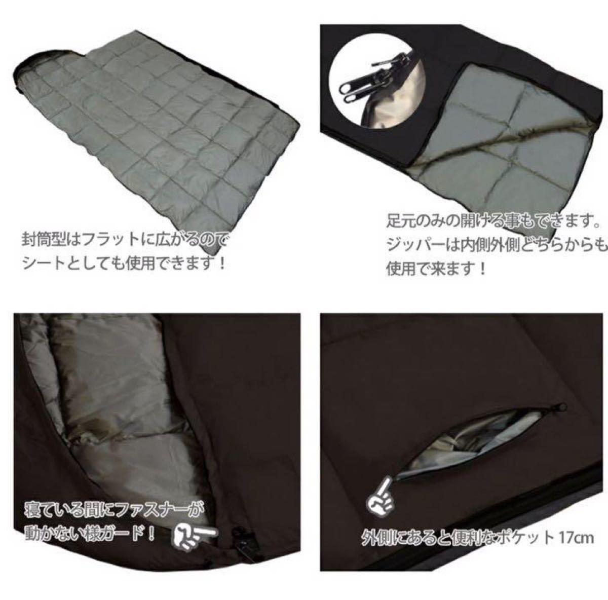 冬用 寝袋 極暖 -25℃ ダウン 迷彩 シュラフ 丸洗い 封筒型 キャンプ