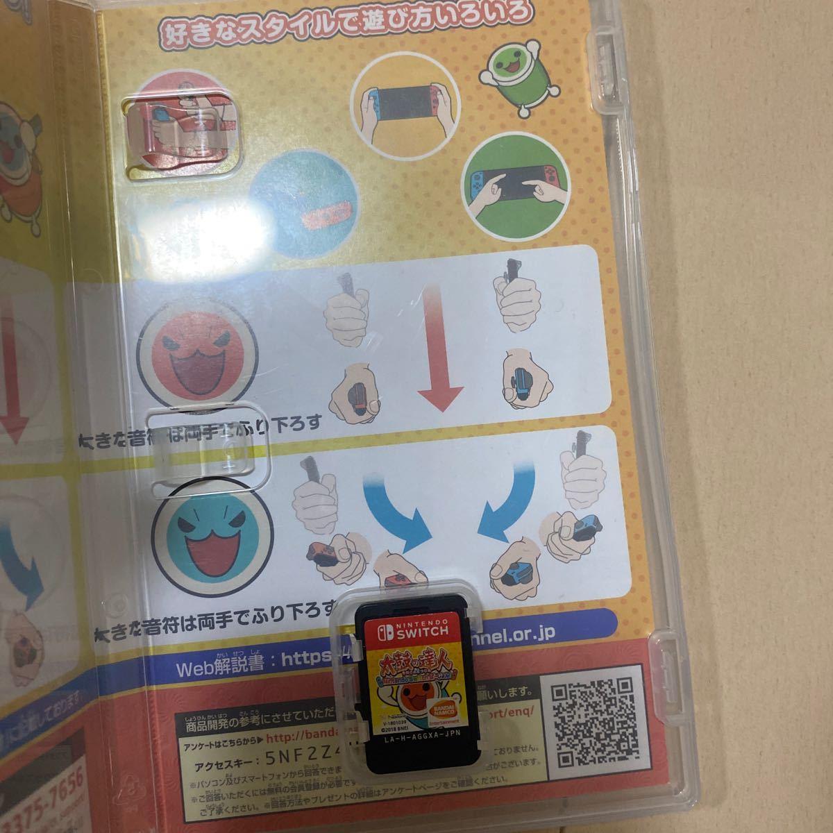 【Switch】 太鼓の達人 Nintendo Switch