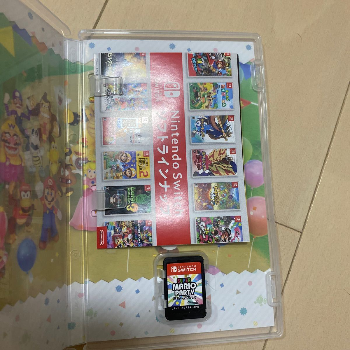 【Switch】スーパーマリオパーティ