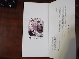 送料無料 アエリア株主優待 クオカード 300円  1枚_画像1