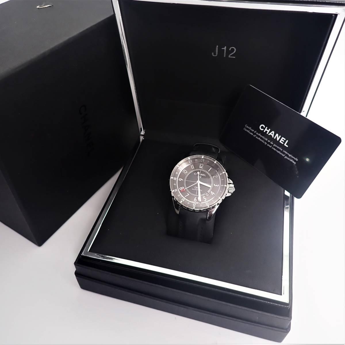 極美品・OH済 ◇ CHANEL J12 GMT H3099 シャネル メンズ 腕時計 クロマティック GMT グレー文字盤