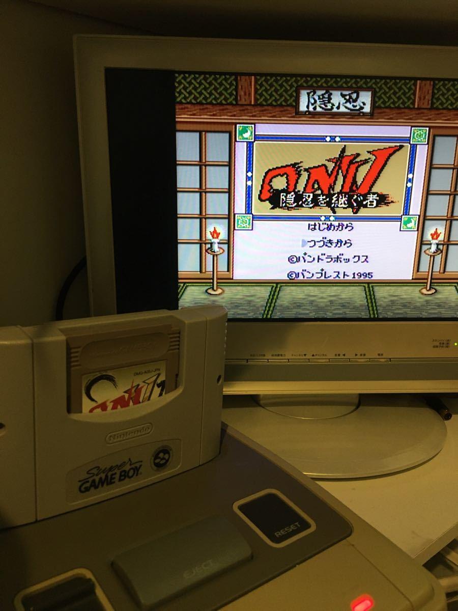 スーパーゲームボーイ スーパーファミコン T224