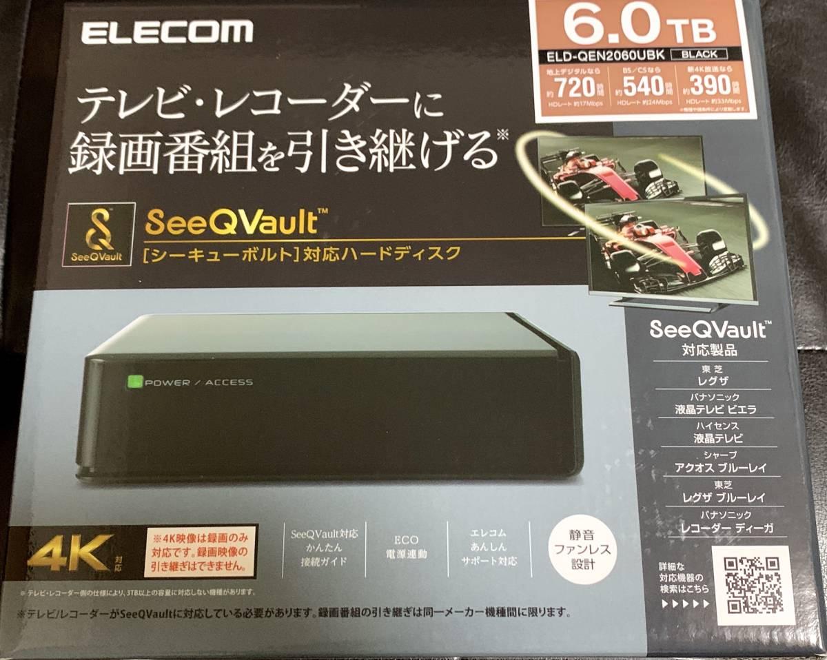 ■新品/送料無料■ELECOM 外付けハードディスク 6TB SeeQVault対応 ELD-QEN2060UBK テレビ録画用 HDD