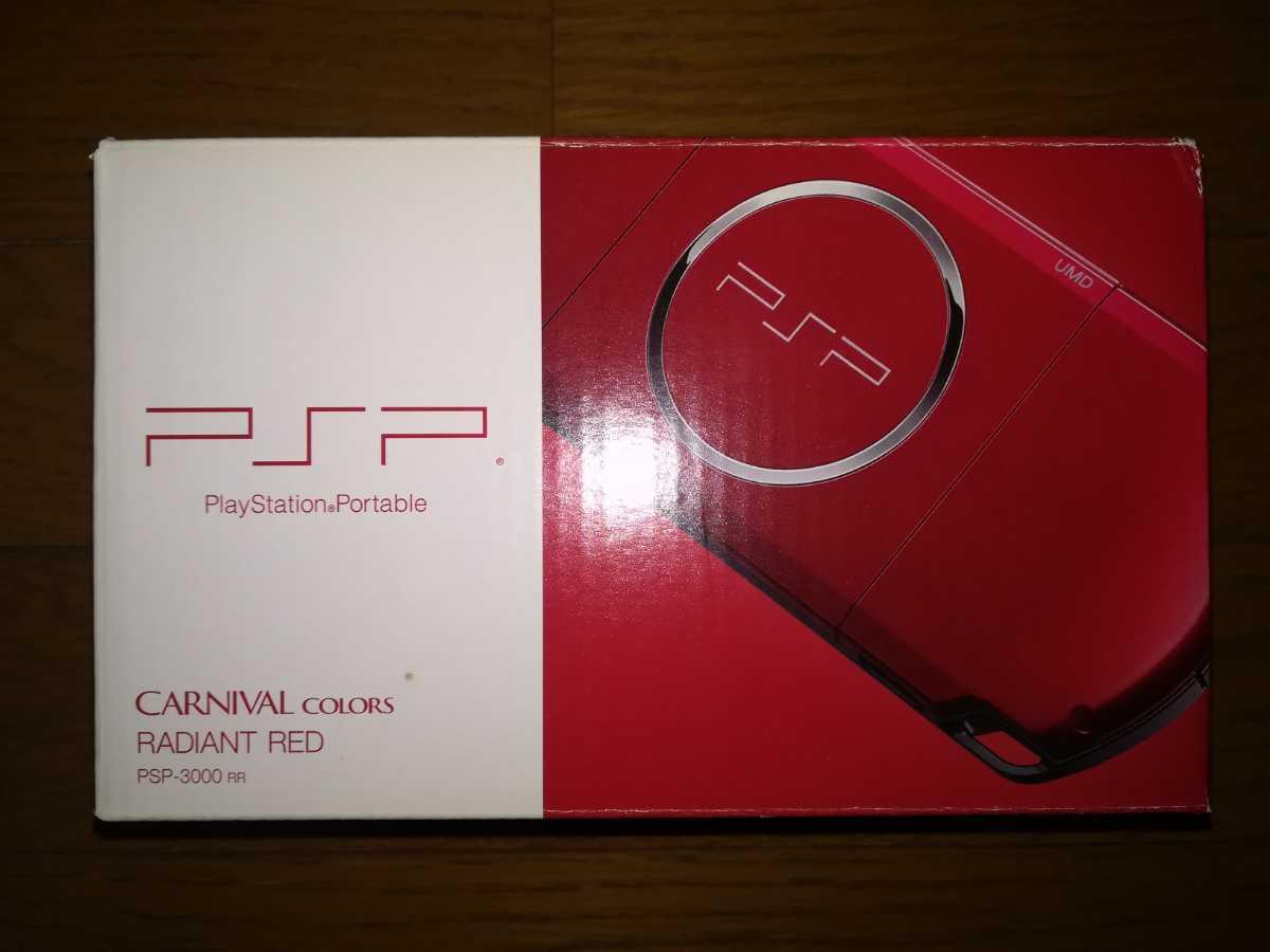 PSP-3000 本体 「プレイステーション・ポータブル」 ラディアント・レッド 中古品