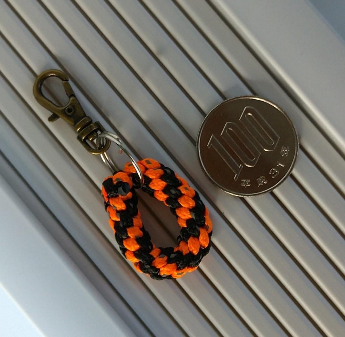キーホルダー(オレンジ・ブラックリング)    k002