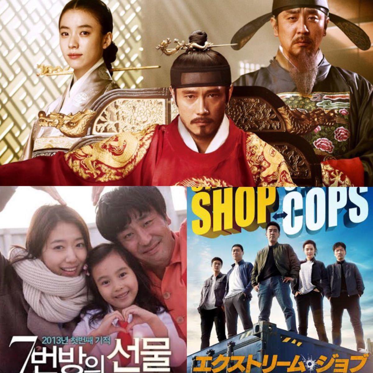 韓国映画  リュ・スンリョン  出演映画  DVD  3点セット  日本語吹替有り  レーベル有り  入替可能です