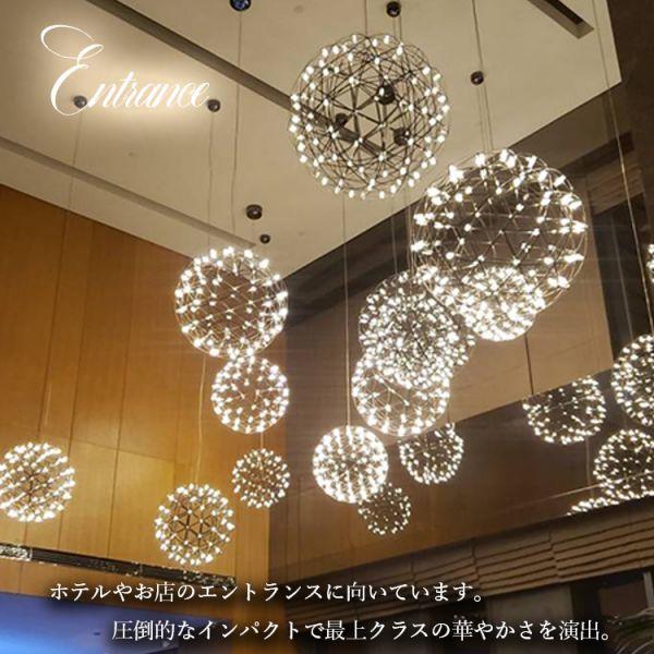 天体照明 オブジェにもなる天井照明 LED リビング 吹抜け カフェ 店舗 ホテル ペンダントライト 吊り下げ 40cm 白い電球6000K P038-Venus_画像3