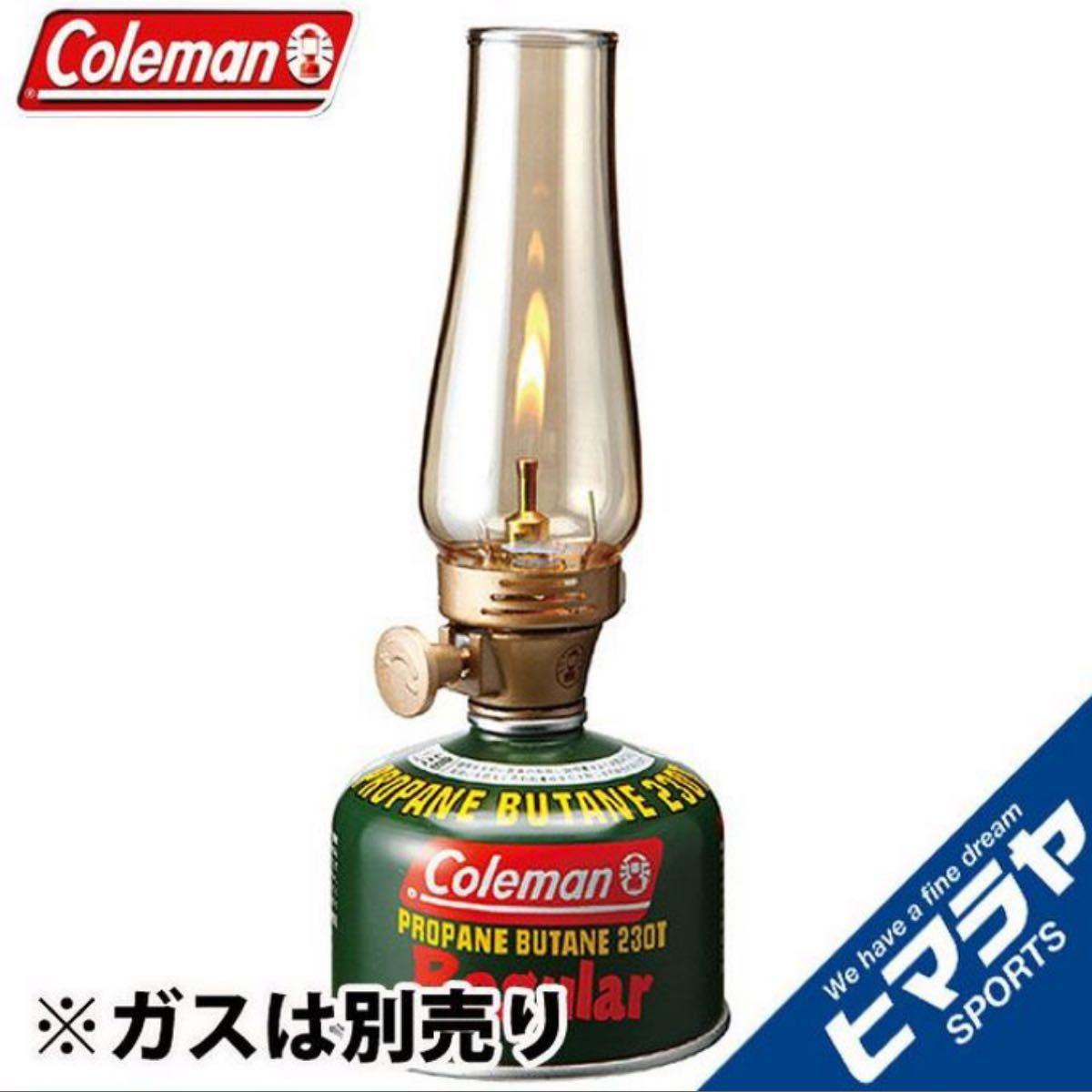 コールマン ランタン ガスランタン ルミエールランタン 205588 Coleman