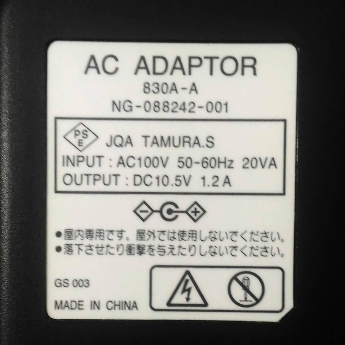 ACアダプター