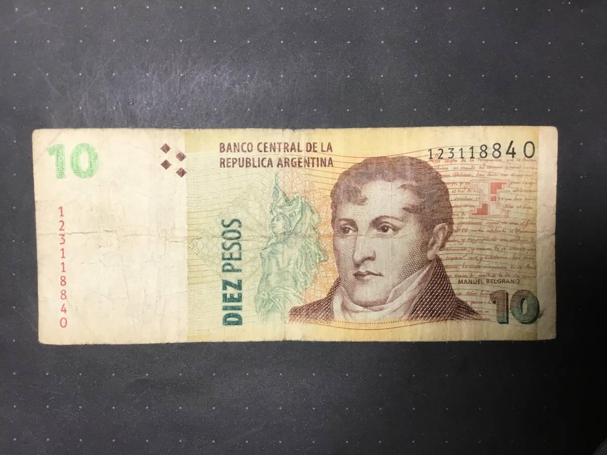 世界の紙幣 アルゼンチン中央銀行 10 PESOS