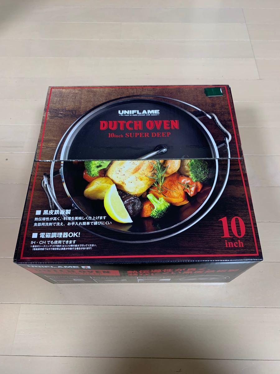 ☆ユニフレーム ダッチオーブン 10インチ スーパーディープ☆新品未使用☆
