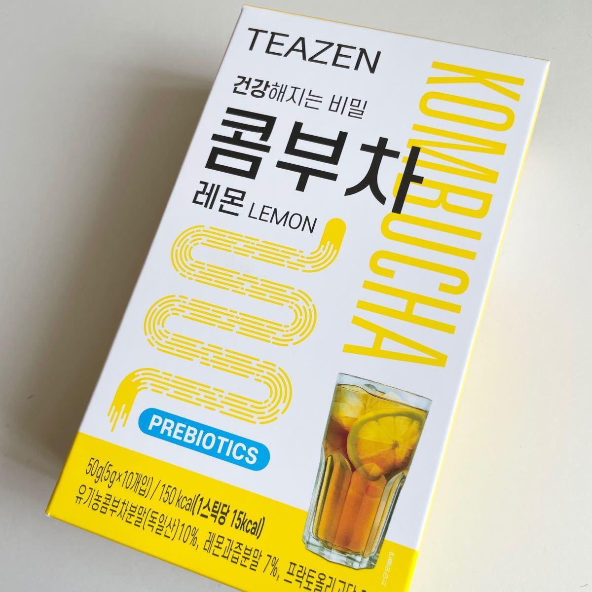 ティーゼン コンブチャ レモン BTS ジョングクさん 1箱 新品