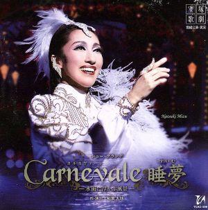 「Carnevale 睡夢」 雪組大劇場公演ライブCD/宝塚歌劇団雪組