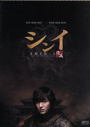 シンイ-信義-DVD-BOX3/イ・ミンホ,キム・ヒソン,リュ・ドックァン_画像1