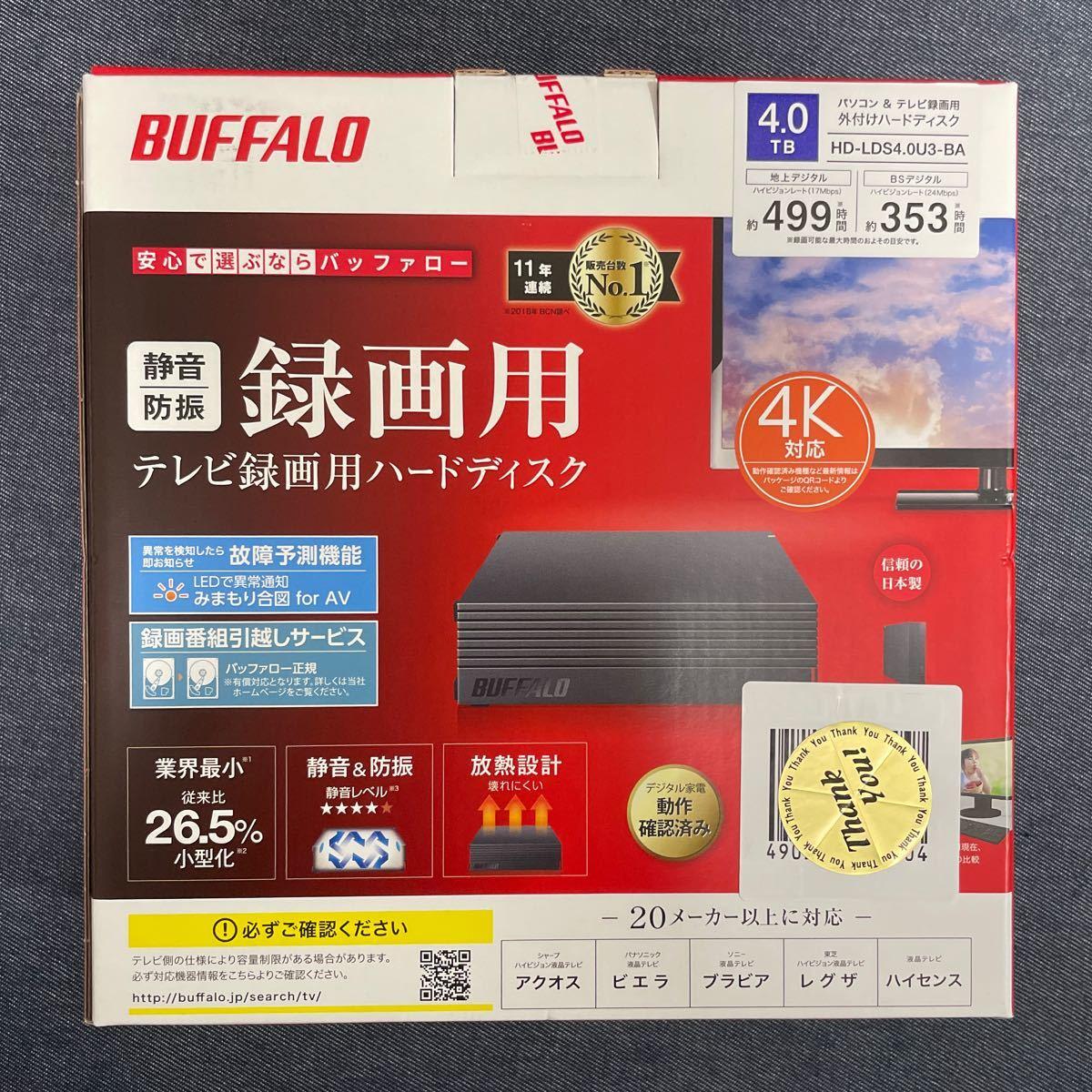 バッファロー HD-LDS4.0U3-BA 外付けHDD 4TB PC用・TV録画用 静音/防振/放熱設計 日本製 メーカー保証
