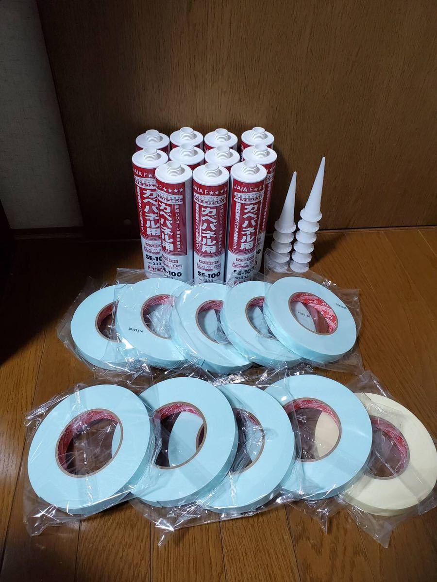 弾性ボンド11本 両面テープ10巻 床貼り キッチンパネル貼 など多用途ボンド①_画像1