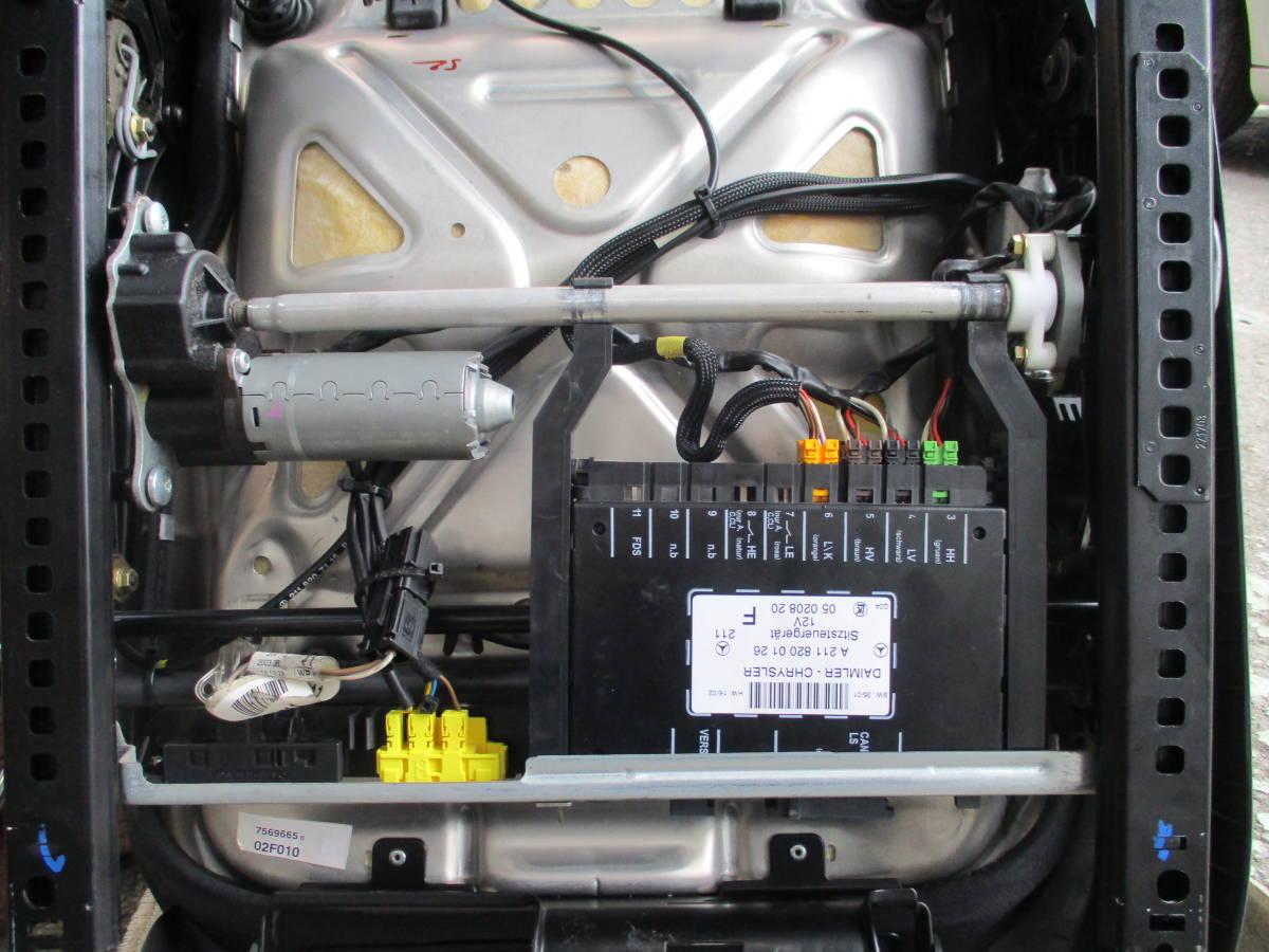 シートコントロールユニット 運転席 A211-820-40-85 動作確認OK メルセデスベンツ Eクラス W211 千葉発 直接引取OK_画像6