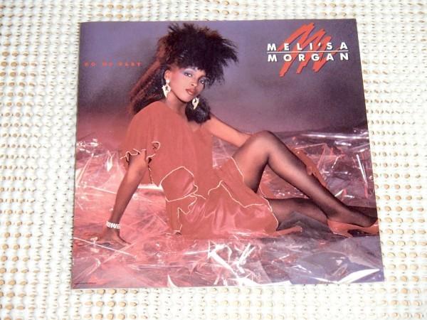 廃盤 US初出盤 Meli'sa Morgan メリサ モーガン Do Me Baby / Prince カヴァーの表題曲 や Fools Paradise 収録 80s R&B DISCO ブギー 良作