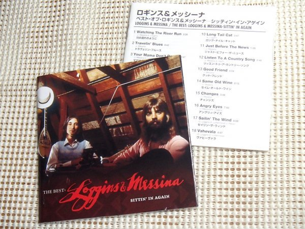廃盤 The Best Loggins & Messina Sittin' In Again ロギンス メッシーナ / Jim (ex: Buffalo Springfield Poco)+Kenny ( Gator Creek )
