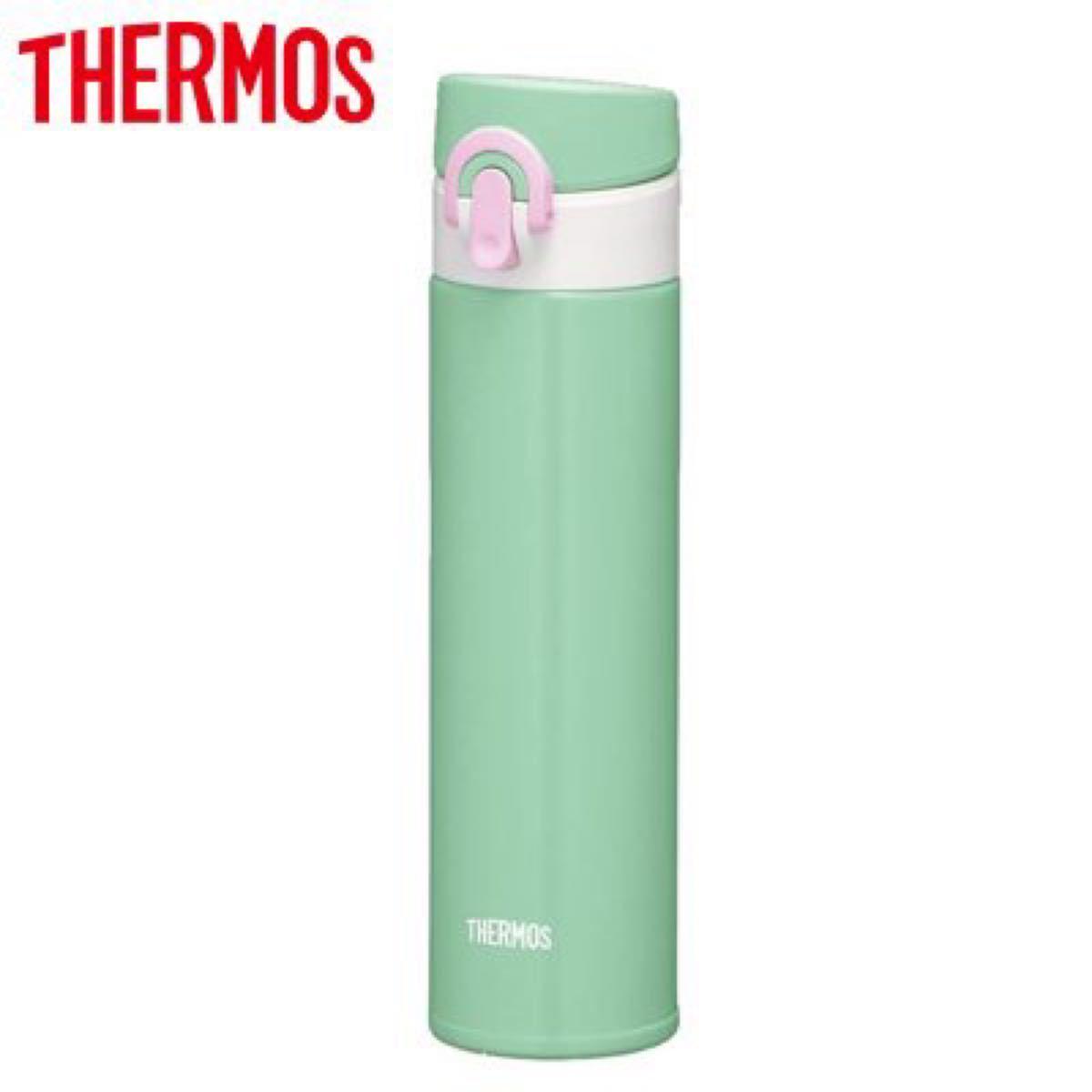 サーモス(THERMOS) 真空断熱ケータイマグ