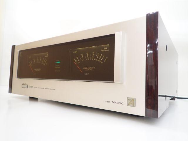 DENON POA-3000 ステレオ パワーアンプ デノン ∽ 5FE3C-3