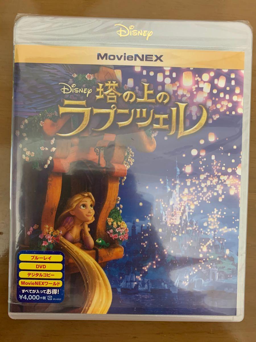 ディズニー 塔の上のラプンツェル DVD ブルーレイ