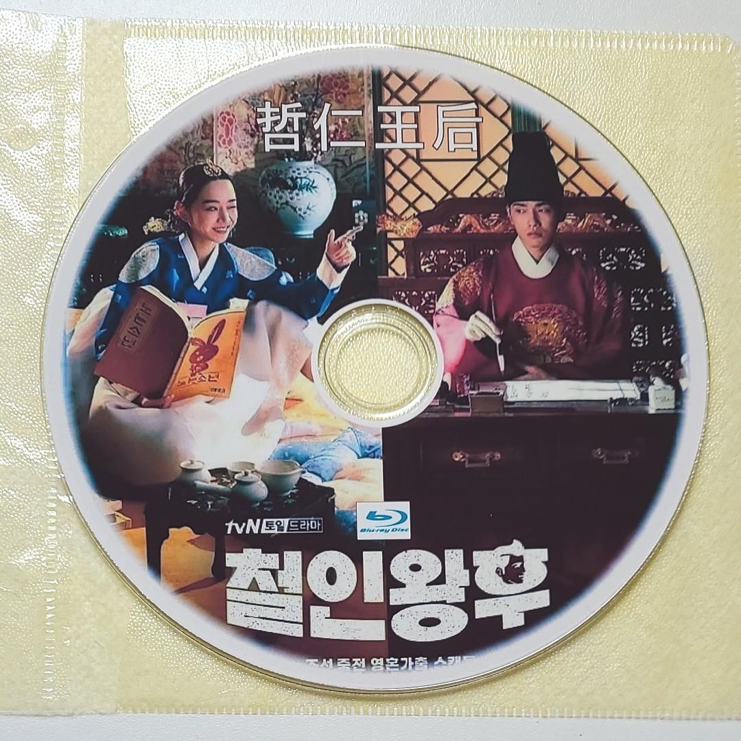 韓国ドラマ 哲仁王后 Blu-ray